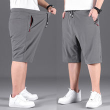 2021 plus size casual shorts men's loose plus fat shorts men's casual pants summer pants quick-dryin