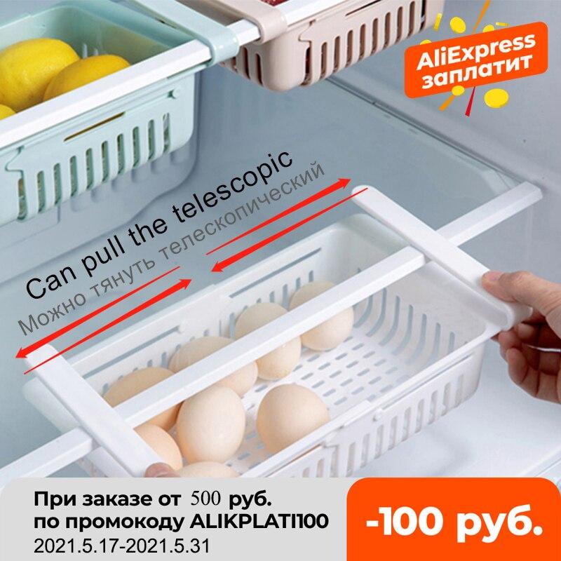 Органайзер для холодильника Кухня полка органайзер выдвижная полка для хранения холодильник коробка для хранения Кухня аксессуары