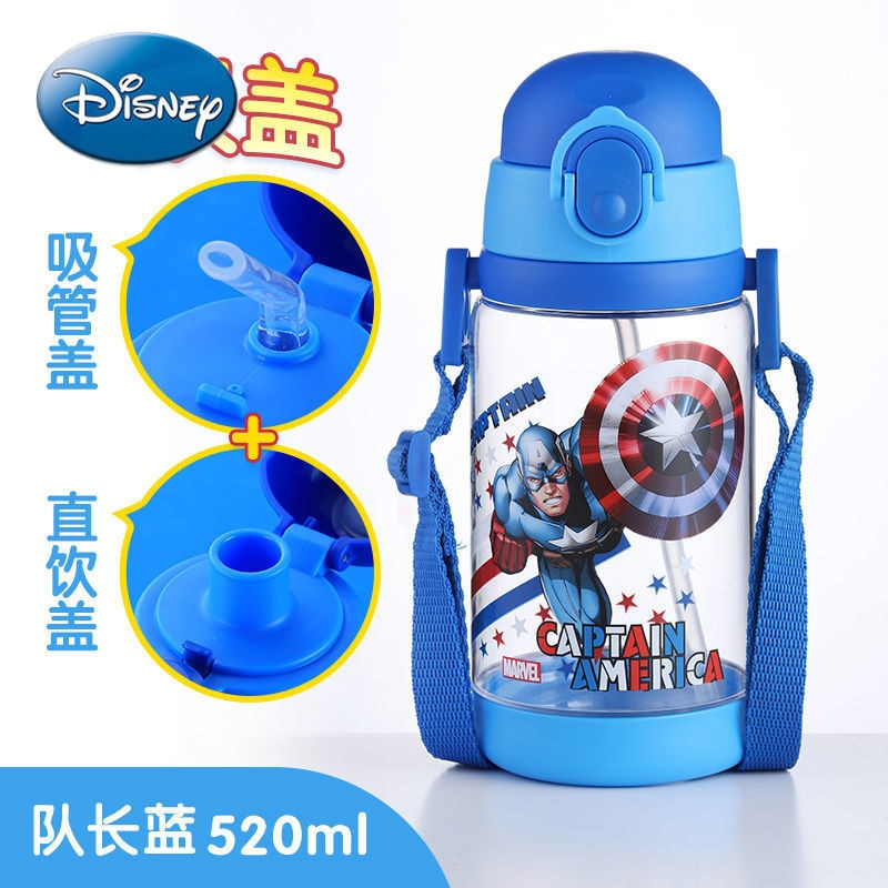 Disney Children's Water Cup Large-capacity Portable Sports Bottle Student Summer Outdoor Sports Direct Drinking Cup