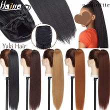 HAIRRO 22inch Yaki Long Afro Puff Ponytail Kinky Natural Hair Synthetic Kinky Straight Drawstring Ponytails With Elastic Band