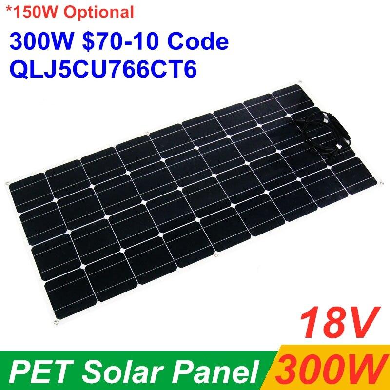 Solar Panel 18V 150W 300W Solar Power Generator Car Battery Charger System 18V Solar Panel Kit Complete Solar For Home Camping
