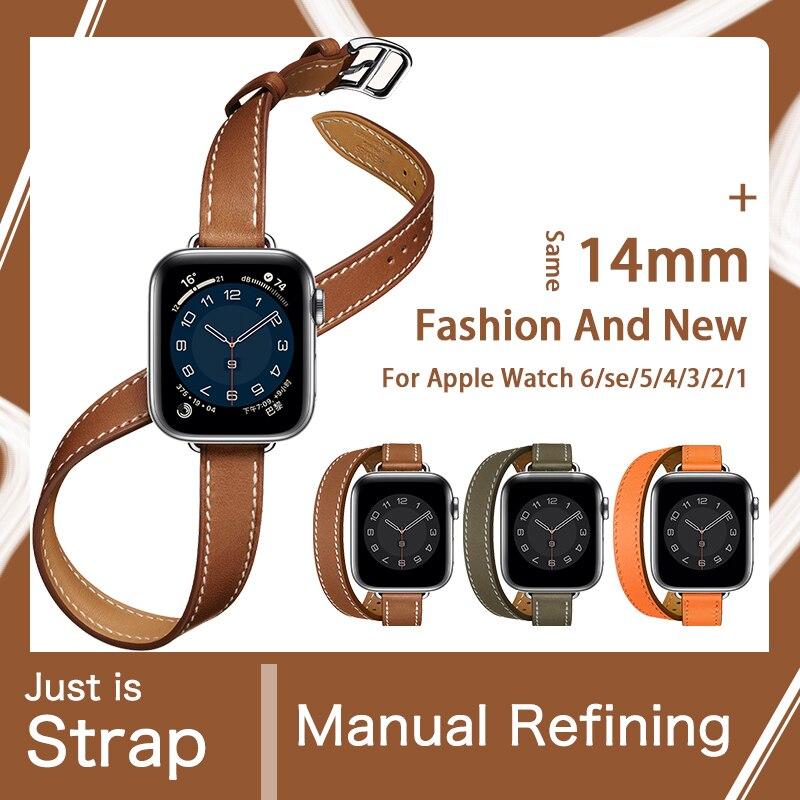 Kebitt أحدث عالية الجودة مزدوجة جولة باند لآبل ووتش سلسلة 6 Se 5 4 3 2 1 Iwatch حزام أزياء الرجال النساء 14 مللي متر عرض