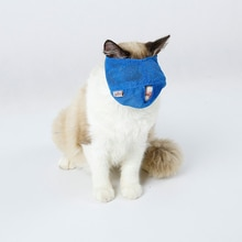 Breathable Cat Muzzle Adjustable Kitten Anti Bite Grooming Mask Pet Mouth Mask Cover For Bath Beauty