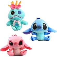 Kawaii Stitch Plush Doll Toys keychain pendant Anime Lilo And Stitch Stuffed Doll Japan Cartoon Anime plush toys Children Gift
