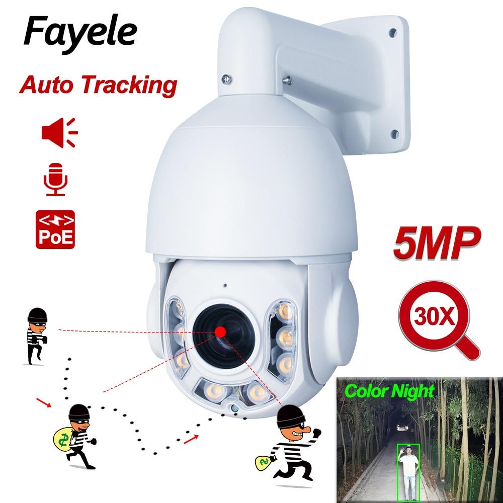 POE 5MP السيارات تتبع كاميرا متحركة الإنسان كشف الحركة 30x التكبير H.265 ضوء دافئ اللون للرؤية الليلية اتجاهين الصوت ONVIF P2P