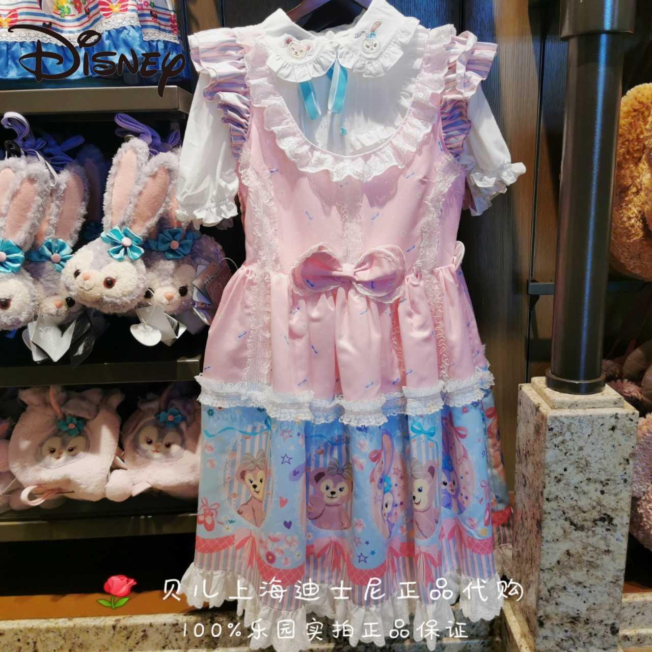 Disney Duffy Bear Shirley Merstar Delo Lolita Dress Lolita Women's Dress long skirts for women mid length skirt Cartoon