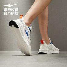 Erke chaussures de sport hommes 2021 printemps nouvelle maille respirant chaussures de course absorption des chocs résistance à lusure léger hommes course