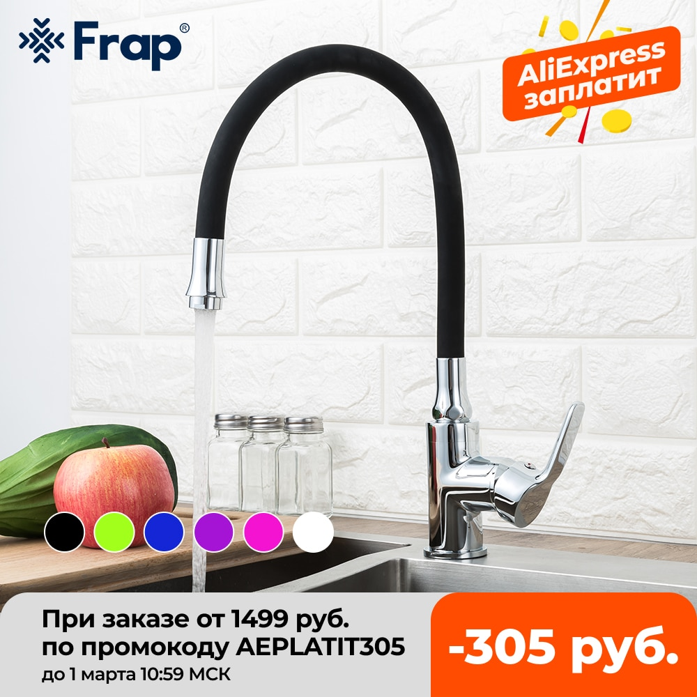 Frap Silica Gel Nose Any Direction Rotating Kitchen Faucet Cold and Hot Water Mixer Torneira Cozinha Single Handle Tap F4353