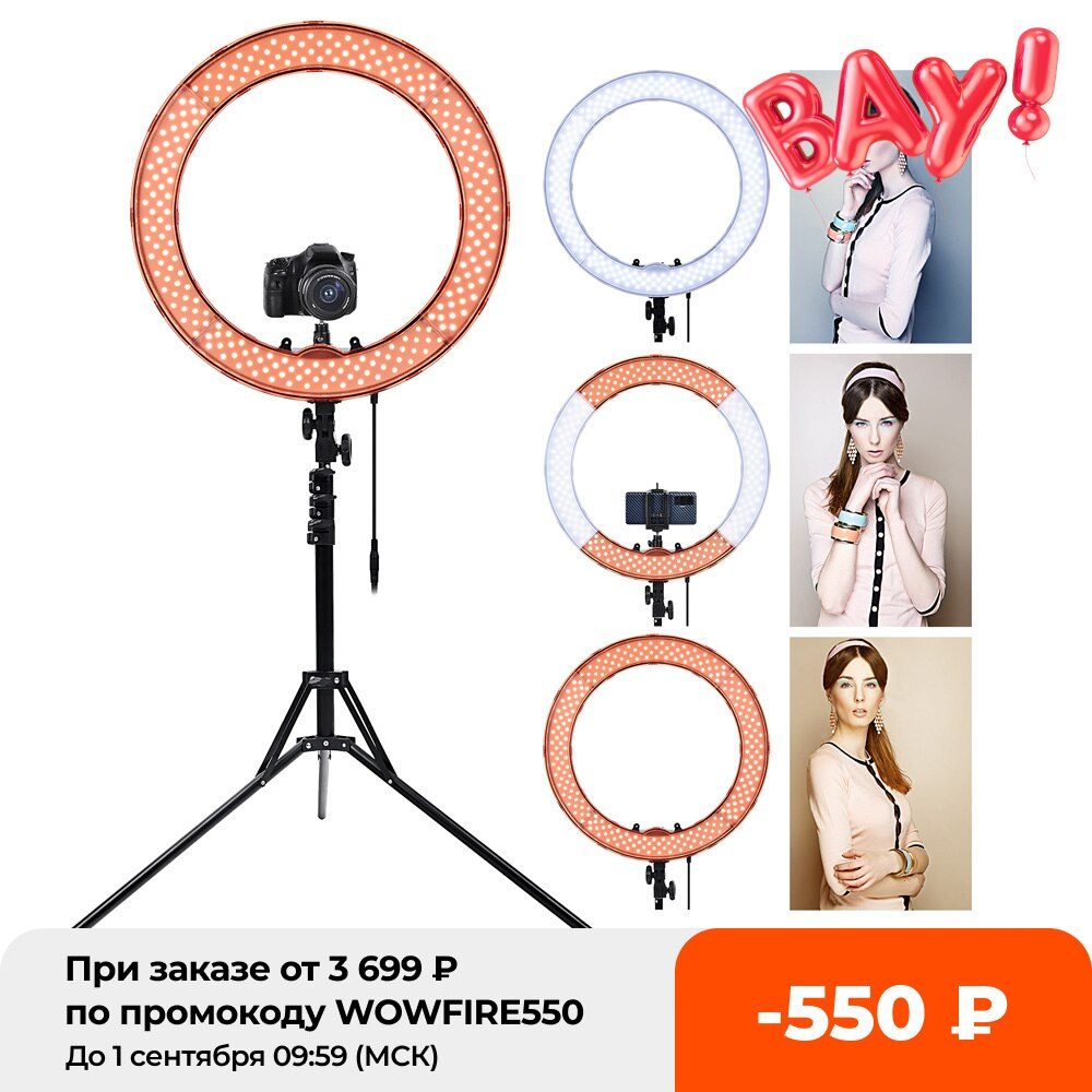 FOSOTO 18 Inch led Ring Light Photography Lamp Selfie Ringlight Led Ring Lamp With Tripod Stand For Makeup Youtube Tiktok