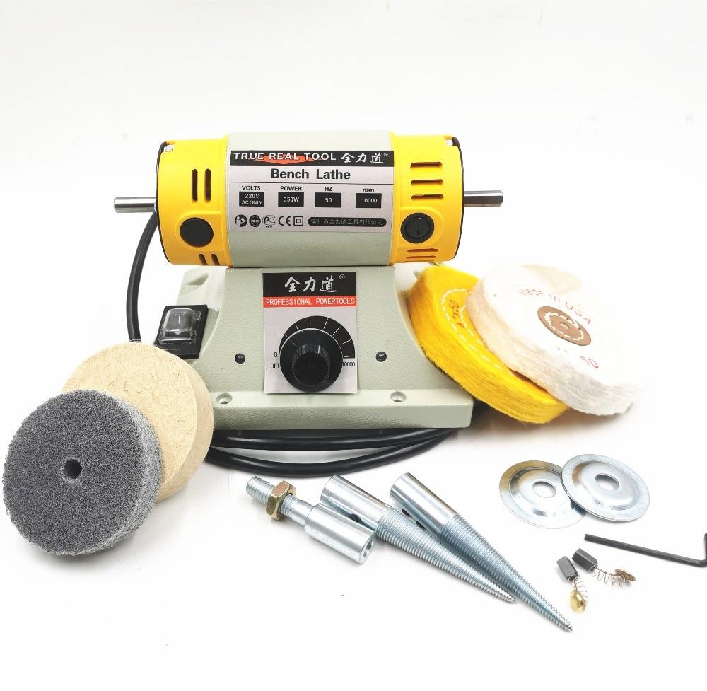 110V / 220V 350W Polishing machine for DIY Woodworking jadeJewelry Dental Bench Lathe Machine Motor Grinding machine