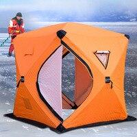 """Утепленная трехслойная палатка типа """"Куб"""", для зимней рыбалки. #2"""