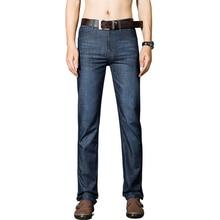 Daisy hu nouveau coton Jean hommes haute qualité bleu foncé Denim pantalon doux hommes pantalon été Jean mode grande grande taille 40 42 44