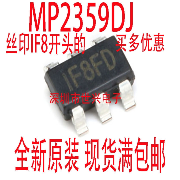 100% neue & Original MP2359DJ-LF-Z 1F8FD IF8FD SOT23-6 In Lager (10 teile/los)