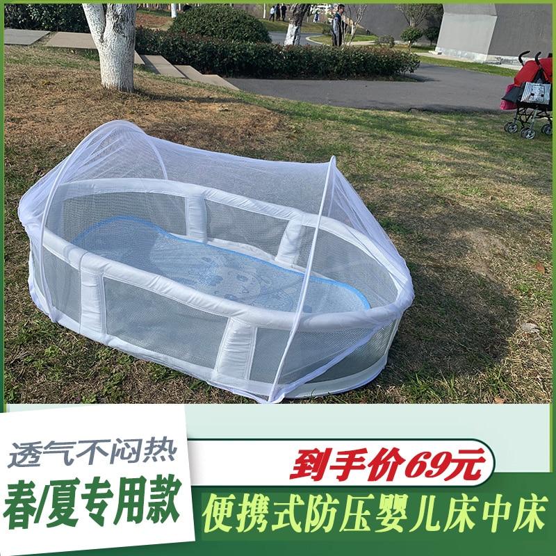 Кроватка-колыбель для новорожденных, портативная кроватка-колыбель для новорожденных с функцией защиты от давления и бионическим разделен...