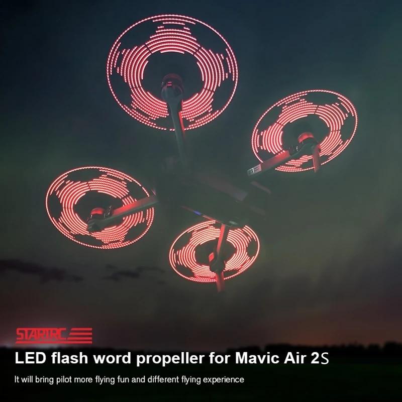 مافيك إير 2S المروحة LED فلاش كلمة المروحة قابلة للتحرير قابلة للشحن اكسسوارات التوسع ل DJI مافيك إير 2S الطائرة بدون طيار المروحة