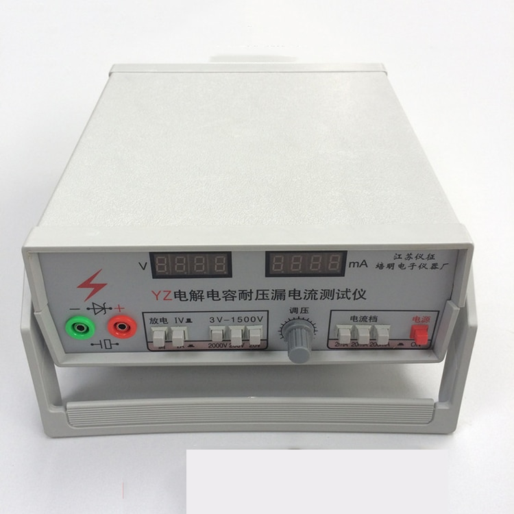 مُكثَّف كهربائيًا يصمد أمام فاحص/ مختبر التيار الكهربائي YZ مقاومة العزل أنبوب منظم الصمام الثلاثي
