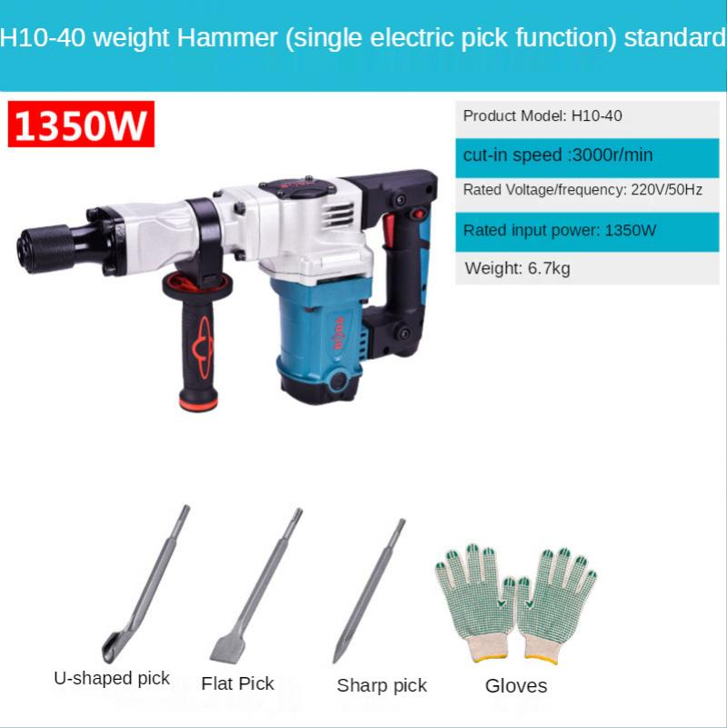 Electric Pick Large Cylinder Single Electric Pick High-Power Industrial-Grade Slotted Wall Dismantling Power Tools