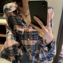 Plaid Shirt All-match Contrast Color Shirt Design Sense Hong Kong Style Niche Top