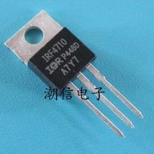 IRF4710 75A 100V