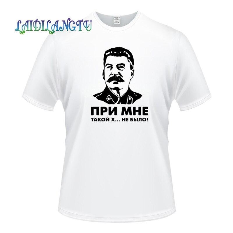 Camiseta de manga corta de verano Unisex Hipster Casual CCCP Top camiseta...