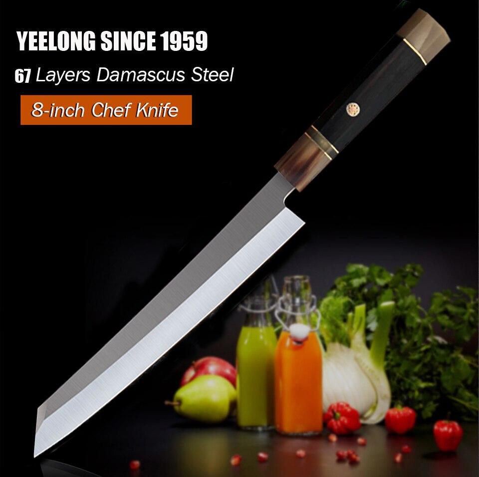 سكاكين الشيف اليابانية سكاكين السوشي السلمون الفولاذ المقاوم للصدأ شرائح السمك الخام طبقات الساشيمي سكين مكشطة الأسماك أداة المطبخ الطبخ