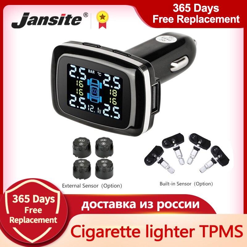 Janplace سيارة TPMS نظام مراقبة ضغط الإطارات مجسات ولاعة السجائر USB ميناء أنظمة إنذار الأمن السيارات ضغط الهواء في الإطارات