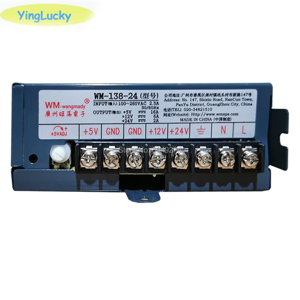Fuente de alimentación máquina Arcade-Switch Pandoras-Box consola Jamma para juegos 12V/5A 5V/10A