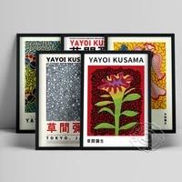 yayoi kusama exhibition museum popular art poster girl dress canvas painting pumpkin wall stickers polka dot pattern decor