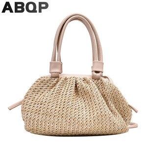 2021 Hobos Dumpling Straw Bags For Women New Luxury Female Beach Handbags Casual Summer Handbags For Women Girl's Shoulder Bag