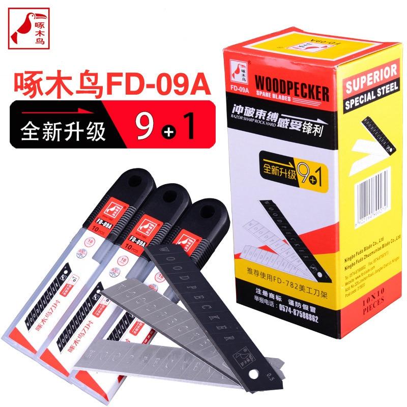 1 Small Box/10 tablets Woodpecker blade FD-09A art blade paper cutting blade medium blade large blade wall paper blade 18mm недорого