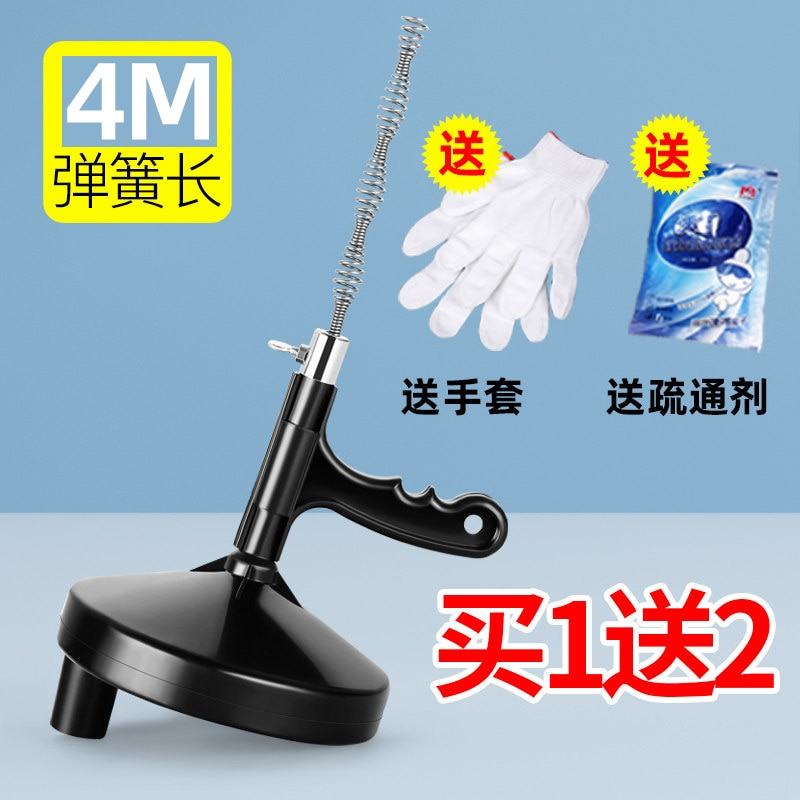 Toilet Unblock Pipe Dredger Pipe Cleaner Spring Sink Tool Sewerage Machine Pipe Dredger Deboucheur Household Tools DB60ST enlarge
