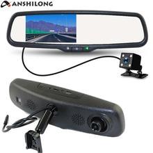 """ANSHILONG 4,3 """"Специальное зеркало заднего вида DVR монитор HD 1080P фронтальная камера с кронштейном + запасная камера с двумя объективами записи"""