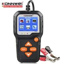 KONNWEI KW650 тестер автомобильного аккумулятора 100 2000CCA тестер напряжения для автомобиля/лодки/мотоцикла автомобильный диагностический инструмент