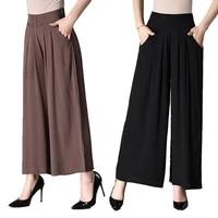 plus size pants womens elastic waist wide leg capri pants loose sweat cargo pants women