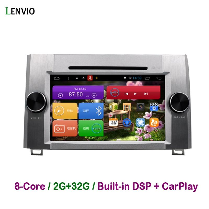 Lenvio-lecteur DVD DSP RAM 2 go + 32 go Octa Core 2 Din   Android 8.1, pour Toyota Tundra 2014 2015 2016, autoradio, GPS, navigation BT
