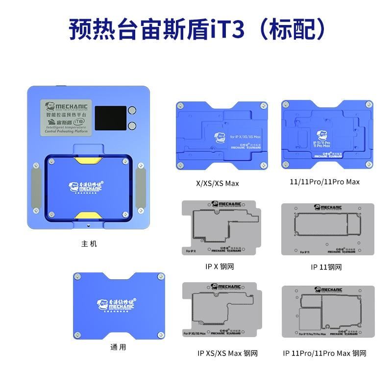 Механик Aegis iT3 контроль температуры, интеллигентая (ый) подогрева платформы для iPhone X-11Pro Max/12 мини-12/12Pro/12 Pro Max