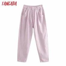 Tangada 2020 autumn fashion women pink loose jeans pants long trousers pockets zipper female denim pants 4M218