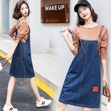 Western Style Fashion Suit Women's 2021 New Fall Women's Clothing Korean Style Slimming Denim Suspen