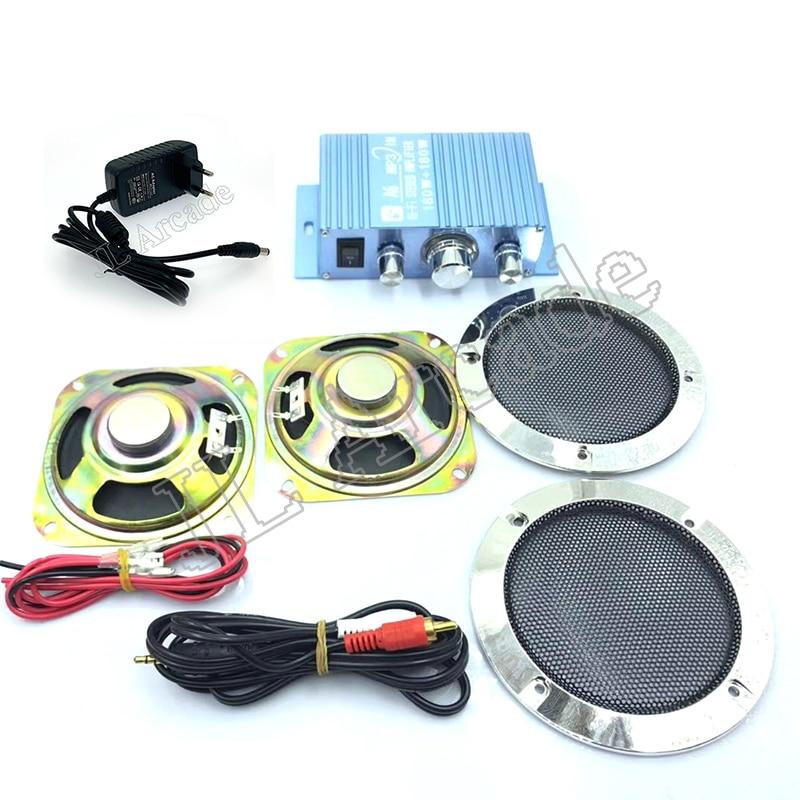 Аудиокомплект для аркадной игры HIVI стерео усилитель + адаптер питания + динамик + кабели для игровых автоматов