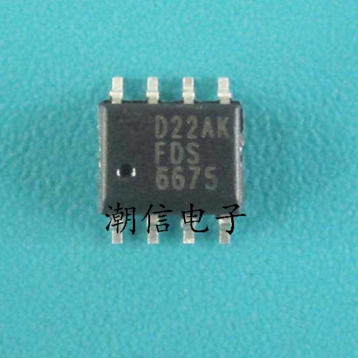 10PCS/LOT FDS6675BZ SOP-8 FDS6675 SOP 6675BZ SOP8 NEW MOSFET In Stock
