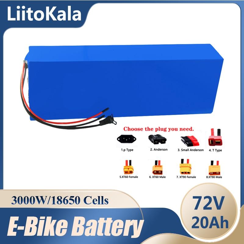 LiitoKala 72 فولت 20 أمبير بطارية حزمة 3000 واط 2500 واط 18650 20S7P بطارية ليثيوم حزمة 72 فولت 20 أمبير دراجة كهربائية ليثيوم أيون سكوتر بطارية