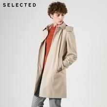 SELECTED Men's Fit Mid-length Windbreaker Outwear Contrasting Stripe Hooded Trench Coat S   4191OM516