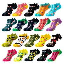 20สีใหม่ผลไม้สั้นถุงเท้าผู้ชายและผู้หญิงฤดูใบไม้ผลิและฤดูร้อนบางถุงเท้าเรือแนวโน้ม Pine Apple ...
