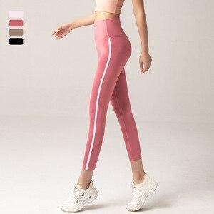 Sports Fitness pants Women high Waist High elasticity peach hip tights quick-drying running training yoga trousers skinny Pants