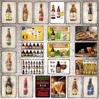 Plaque metallique Vintage pour biere belge  30x20cm  decor de cinema artisanal retro pour Bar mural