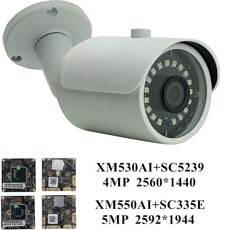 5MP 4MP IP Cámara metálica de bala XM550 + SC335E H.265 2592*1944*2560*1440 18 LEDs IRC ONVIF CMS vmeyesuper de P2P detección de movimiento RTSP
