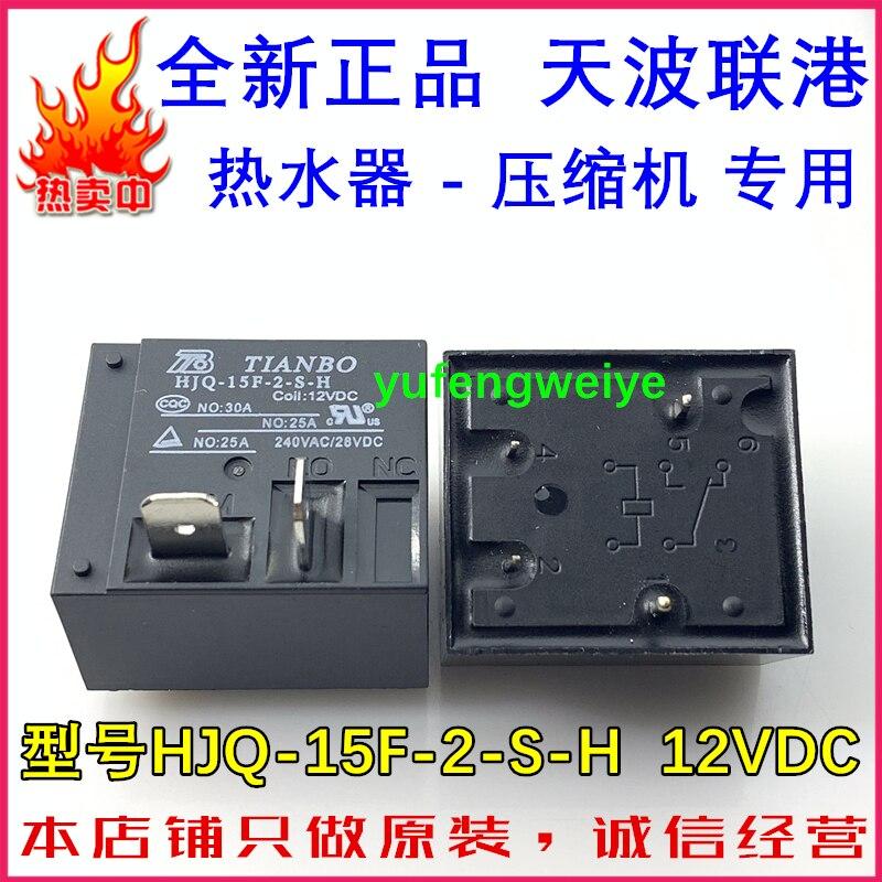 10PCS/LOT HJQ-15F-2-S-H 12VDC 30A 12V