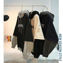 Sweat à capuche pour hommes en vrac Style coréen étudiants tout-match Harajuku Style automne et hiver vêtements brossé et épais à capuche