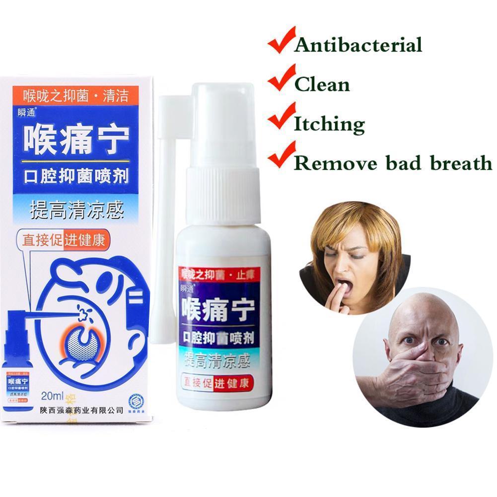 15 мл спрей для горла эффективно снимает боль в горле и рот экстракт горла натуральный растительный спрей для воспаления оральный травяной к...
