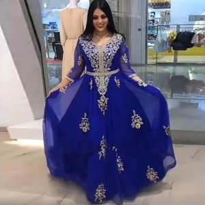 Muslim Evening Prom Dresses 2020 Long Woman Party Night Elegant Plus Size Arabic Formal Dress Gown